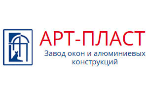 Арт Пласт завод окон