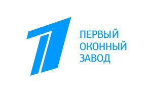 Первый оконный завод в Челябинске