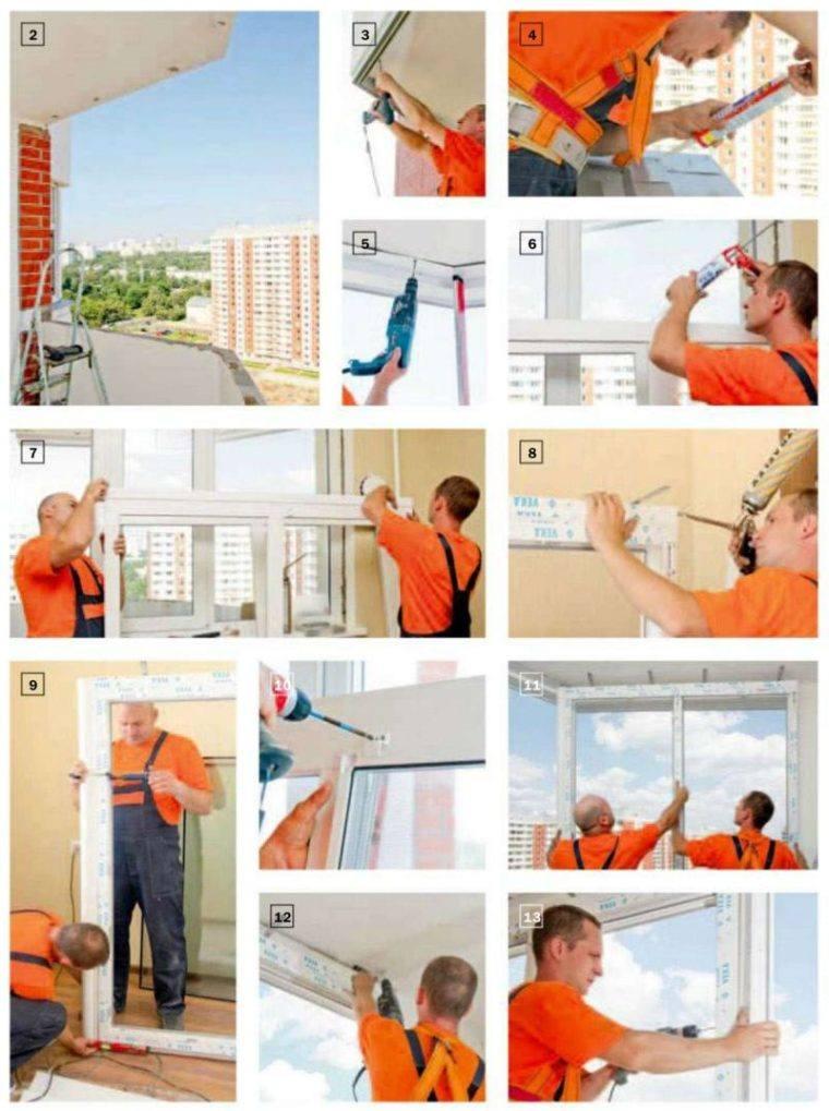 Балкон - этапы остекления