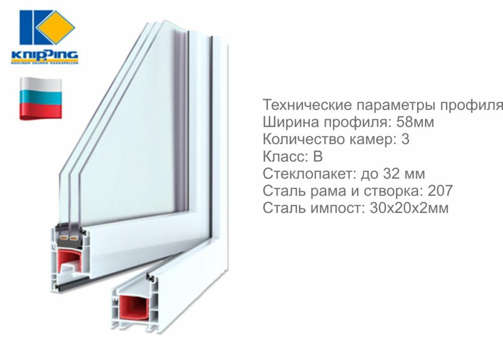 KBE knipping 58 в Челябинске