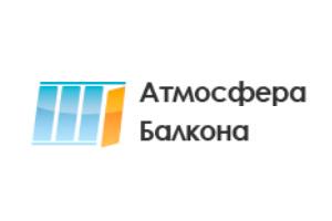 Атмосфера балкона Челябинск