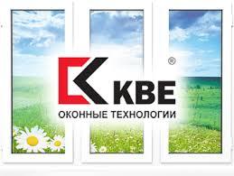 Окна КБЕ, отзывы