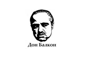 Дон Балкон отзывы