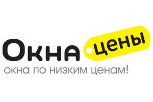 Окна Цены Челябинск