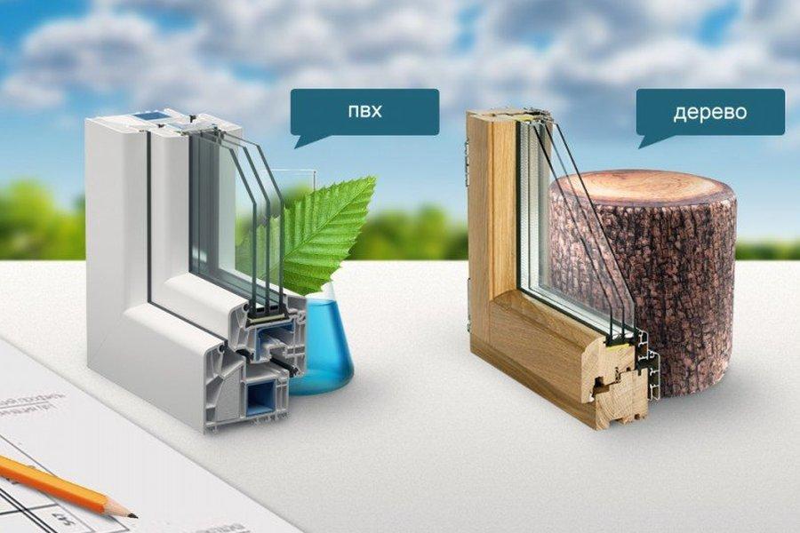 Пластиковые окна или деревянные