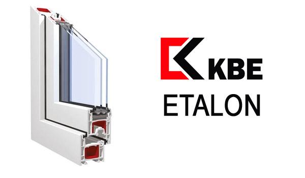 Окна KBE 58 эталон