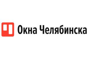 ООО Окна Челябинска