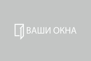 Ваши окна Челябинск