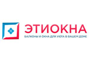 Оконная фирма ЭтиОкна