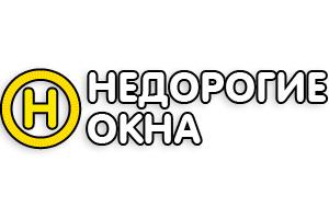 Фирма Недорогие окна в Челябинске
